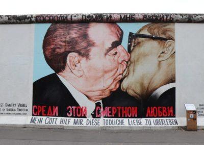 """Fraternal Kiss"", by Dmitri Vrubels"